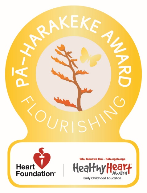Heart award logo